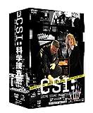 CSI:科学捜査班 シーズン3BOX2[DVD]