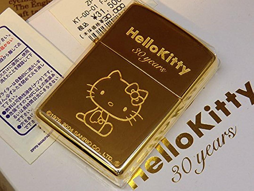 憂慮すべき追放主流ZIPPO(ジッポー) ハローキティ HELLO KITTY 誕生30周年記念 限定生産