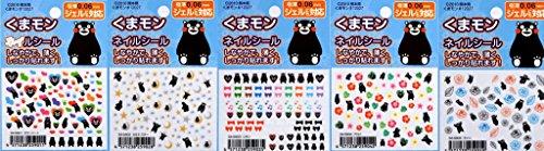スタイルエー くまモン ネイルシール 5種類 SA-S906