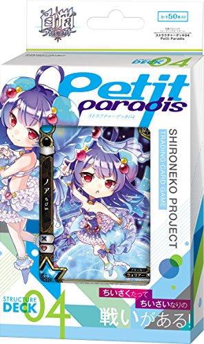 白猫プロジェクト トレーディングカードゲーム ストラクチャーデッキ Petit paradis