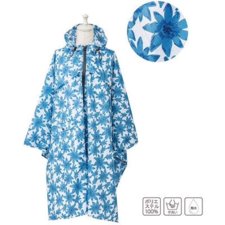〔Niar(ニアー)〕フルール レインポンチョ/ブルー[通販用梱包品]