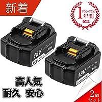 18vマキタバッテリー マキタ18vBL1830 BL1840 BL1850 BL1860対応互換バッテリー( 2個セット) 18V 3.0Ah 大容量リチウムイオン電池 安心の1年間品質保証 DodopR