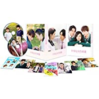 【Amazon.co.jp限定】ひるなかの流星 Blu-rayスペシャル・エディション