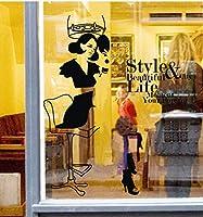 Ansyny 68 * 55センチヘアーサロンステッカー美容院デカール理髪店ビニール壁飾りデコレーション壁画ヘアーサロンステッカー