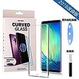 2018年最新改良版 Samsung Galaxy S8 Plus フィルム Avakii 3D全面保護【日本製造した板ガラス】 3D Touch対応、硬度9H、飛散防止、高透過率、使い方簡単、指紋防止、気泡ゼロ 【紫色の照明器具/UV液体接着剤】