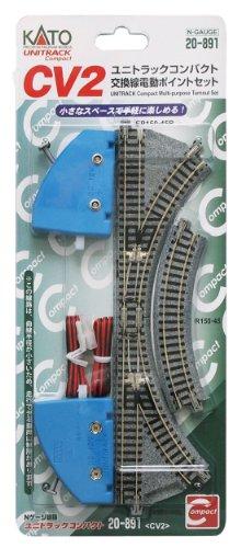 Nゲージ 20-891 CV2 ユニトラックコンパクト 交換線電動ポイントセット