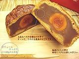 蛋黄蓮蓉大月餅 バラ売り (塩漬け卵入りハスの実餡の大月餅)