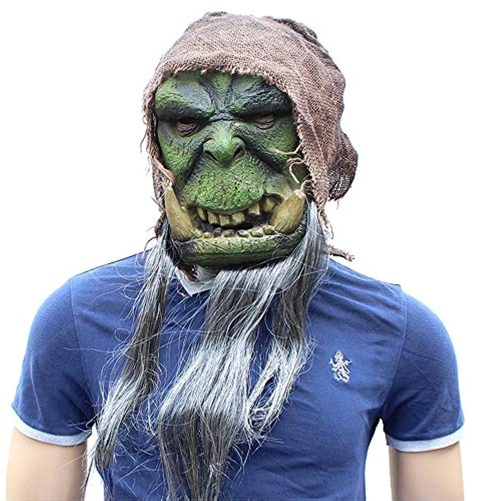 天国ライブ忌まわしいハロウィンウォークラフトマスクグリーンラテックス素材ホラー面白いヘッドギア小道具