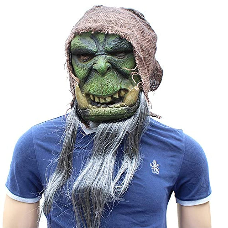 祖先飼いならすエキスハロウィンウォークラフトマスクグリーンラテックス素材ホラー面白いヘッドギア小道具