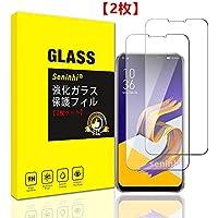 【2枚セット】Zenfone5 5Z ZE620KL ZS620KL ガラスフィルム 強化ガラス 保護フィルム 液晶 ガラス ケース フィルム 【3D Touch対応 硬度9H 厚さ0.26 日本旭硝子素材AGC 気泡ゼロ 飛散防止 高感度 高透過率 衝撃吸収 指紋防止 ラウンドエッジ加工 】 (Zenfone5 5Z ZE620KL / ZS620KL)