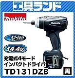 マキタ:充電式4モード インパクトドライバ 型式:TP131DZB