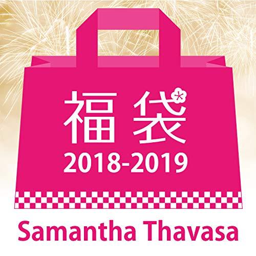 (サマンサタバサ) samantha thavasa 2019 新春 福袋 レディース バッグ 財布 小物 3点セット Happy Bag
