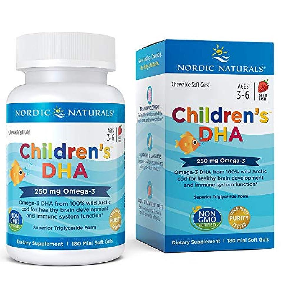 材料ガチョウアドバンテージNordic Naturals キッズ 用 DHA イチゴ 180 ソフト ジェル