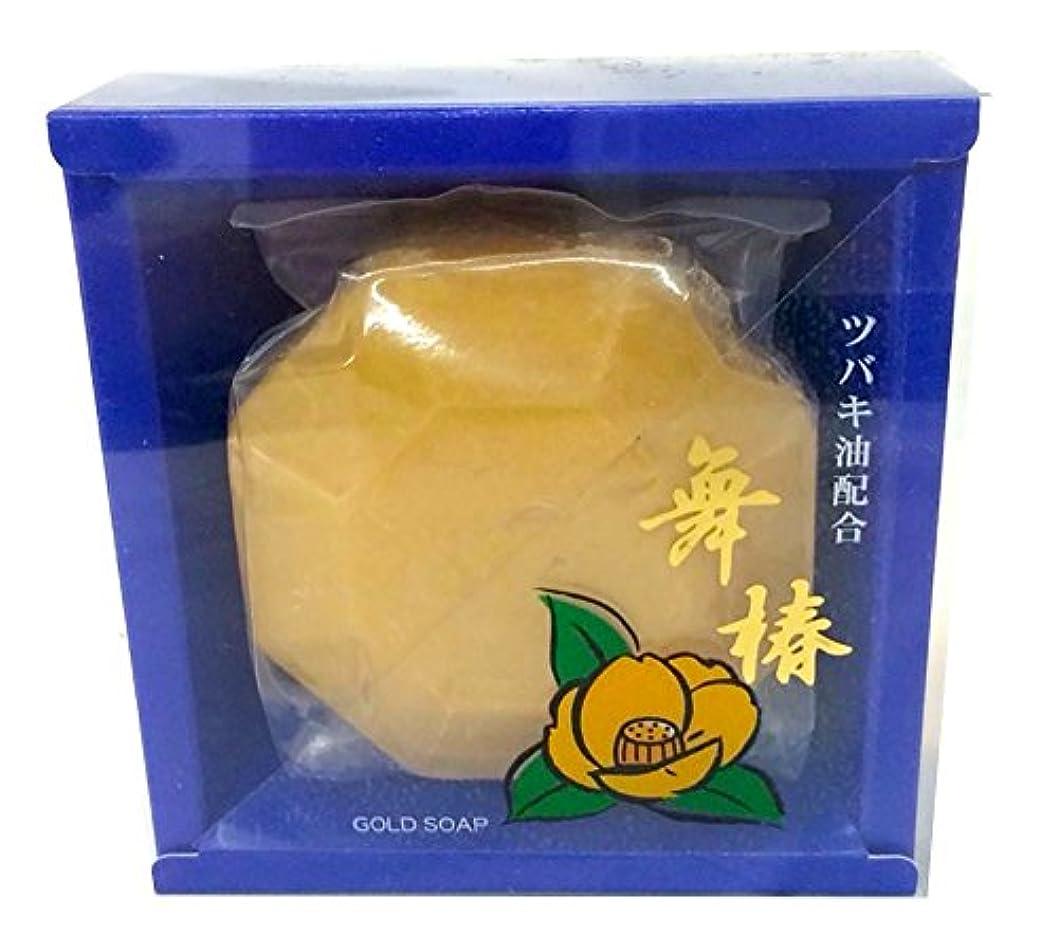 ファセット恐ろしい解放舞椿ゴールドソープ (ツバキオイル配合)110g