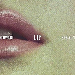 【早期購入特典あり】Lip (通常盤) (ポストカード『Lip絵柄』ver. 付)