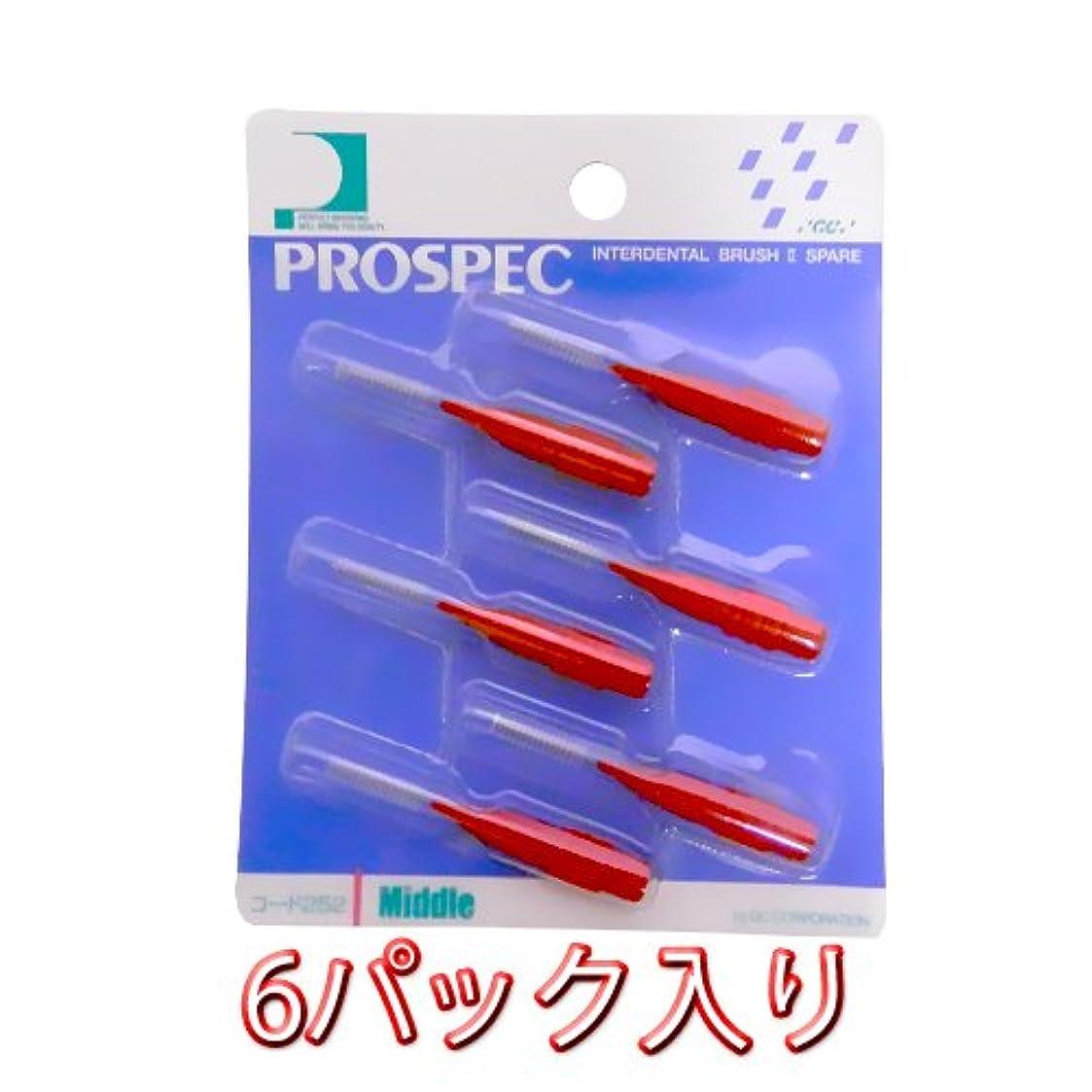 黒板影懲らしめプロスペック 歯間ブラシ2 スペアー ブラシのみ6本入 × 6パック M レッド