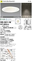DD-3211-W 山田照明 白色LEDダウンライト一体型(FHT42W相当)(切込穴寸φ125mm)(電源・トランス別売)