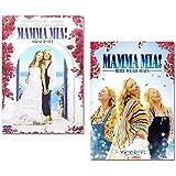 マンマ・ミーア シリーズ 2点セット (DVD)