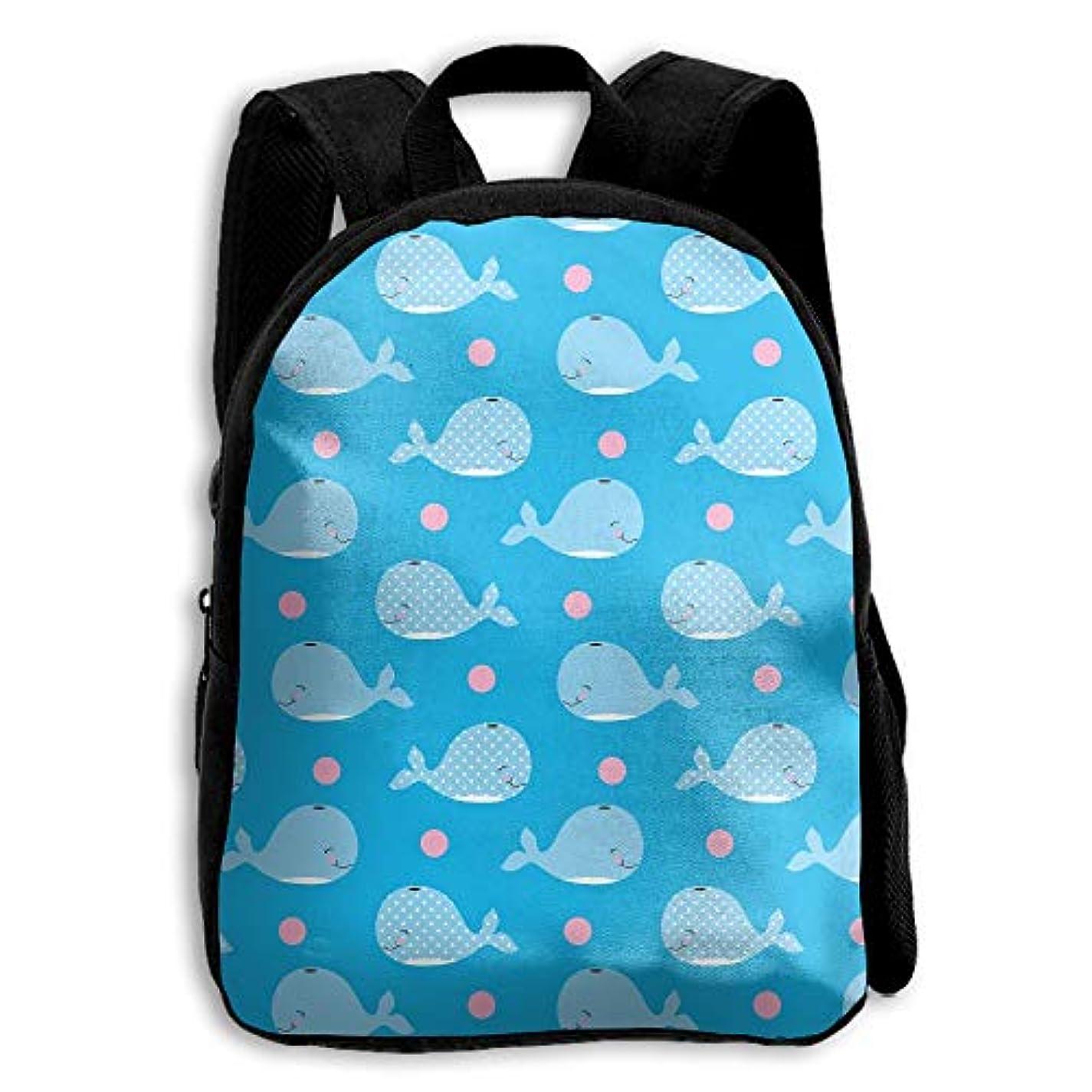 確保する急いで俳句キッズ バックパック 子供用 リュックサック 可愛い鯨 ショルダー デイパック アウトドア 男の子 女の子 通学 旅行 遠足