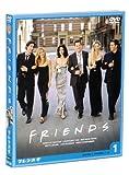 フレンズ V 〈フィフス・シーズン〉 セット1 [DVD] 画像