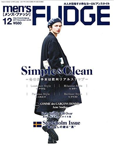 men's FUDGE -メンズ ファッジ- 2017年12月号 Vol.98