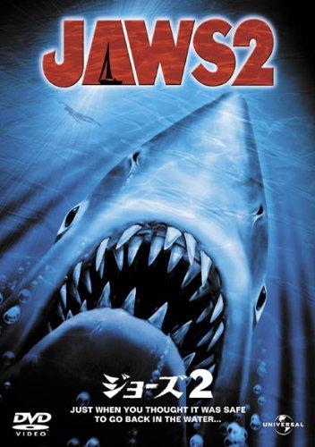 ジョーズのモデルになったホオジロザメにサーフボードごと両足を引きちぎられ男性が失血死