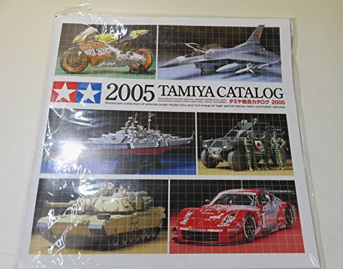 タミヤ 2005年総合カタログ(和文版) (出版物(カタログ類):64325)