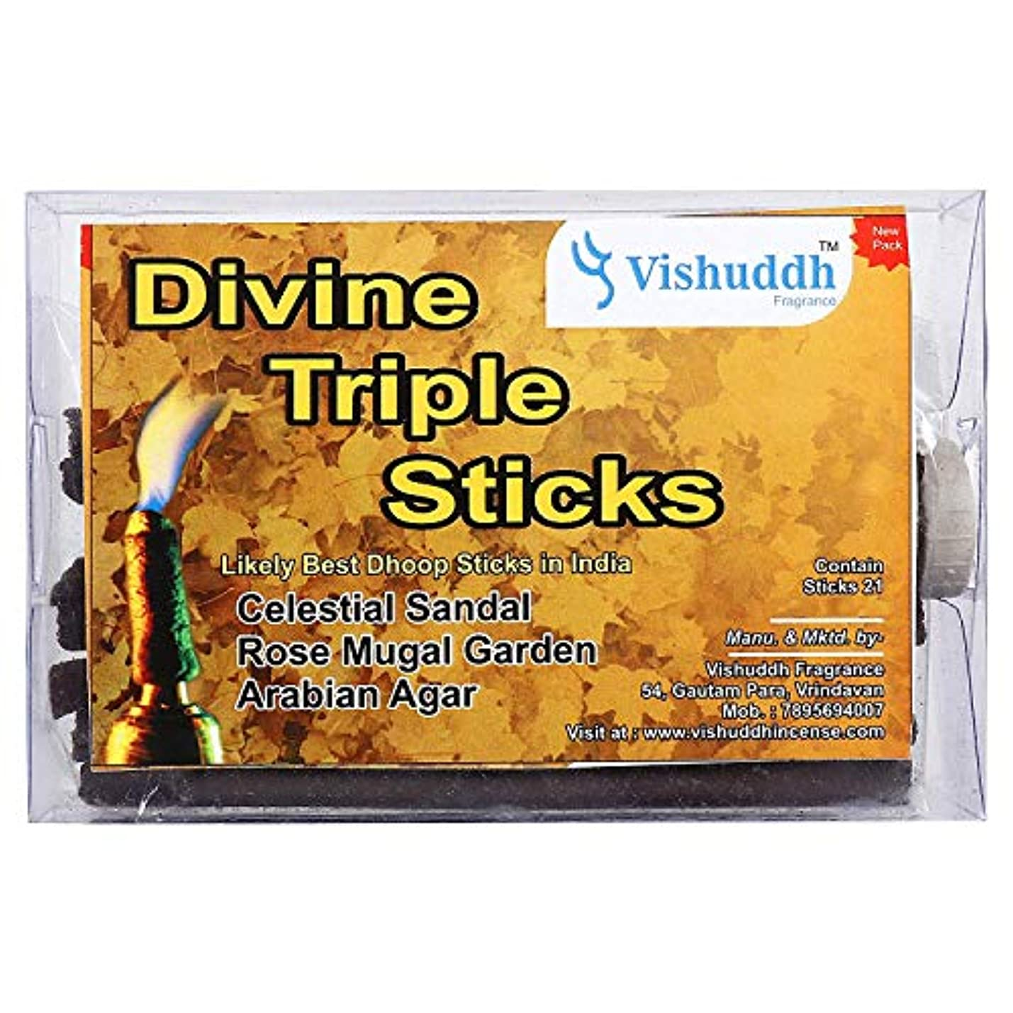 書店批判する寄付するVishuddh Divine Triple Dhoop Sticks