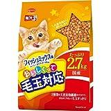ミオ おいしくって毛玉対応 フィッシュミックス味 2.7kg ペット用品 猫用食品(フード・おやつ) キャットフード(ドライフード・総合栄養食) [並行輸入品]