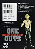 ONE OUTS 1 (ヤングジャンプコミックス)