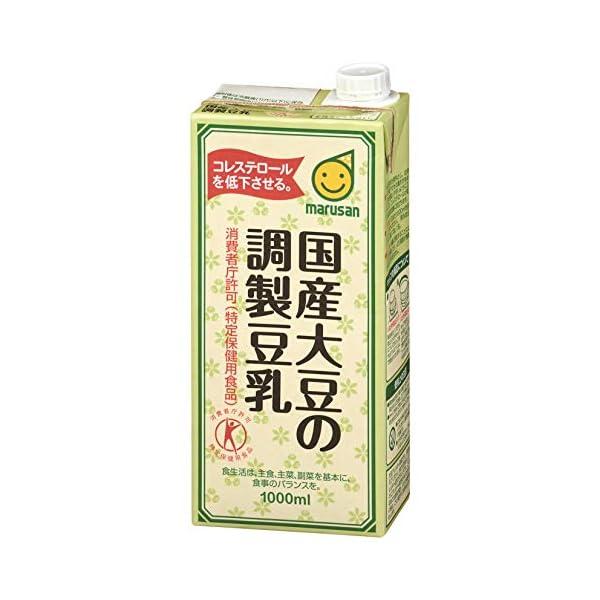 [トクホ]マルサン 国産大豆の調製豆乳 1L×6本の商品画像