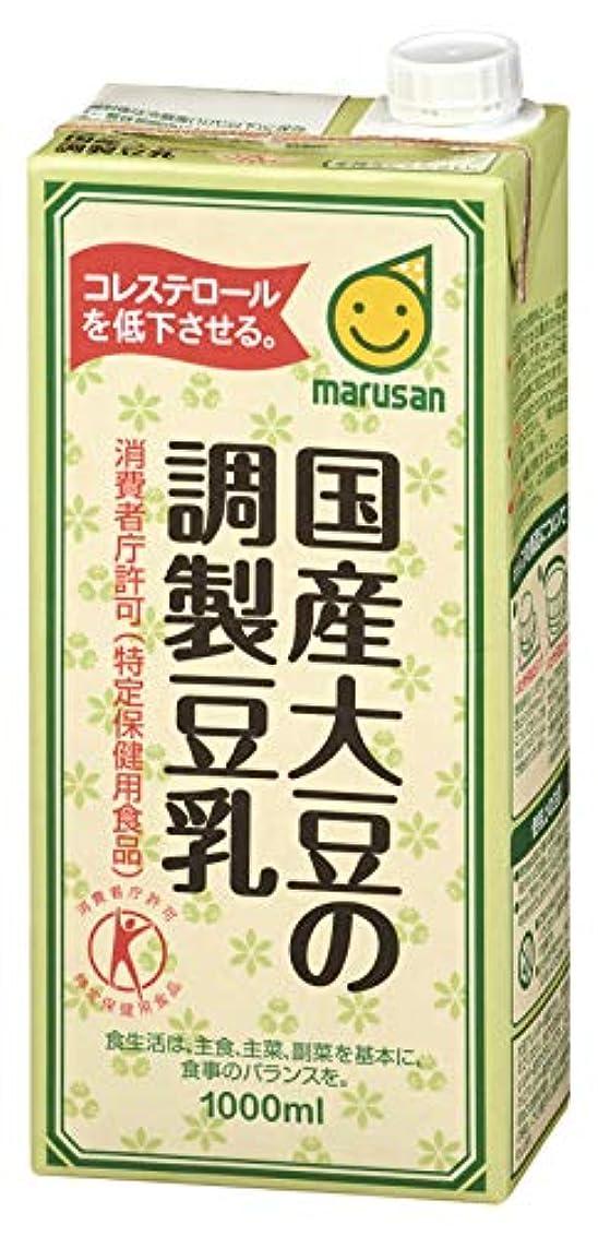 器用ウォルターカニンガムながら[トクホ]マルサン 国産大豆の調製豆乳 1L×6本