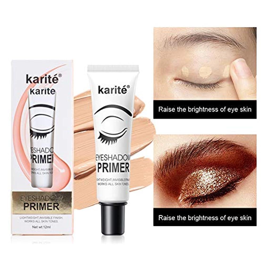 化粧増強する無数のKissbeautyモイスチャライジングフェイスプライマーポアシュリンクオイルコントロールプレメイクエッセンス