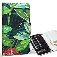 スマコレ ploom TECH プルームテック 専用 レザーケース 手帳型 タバコ ケース カバー 合皮 ケース カバー 収納 プルームケース デザイン 革 ハイビスカス 花 植物 012049