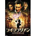 ライブラリアン ユダの聖杯伝説 [DVD]