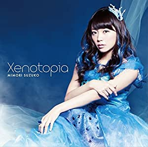 Xenotopia(通常盤)(CD ONLY)