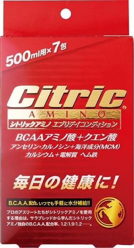 アナウンサー環境に優しいボリュームシトリックアミノ(Citric AMINO) (美容と健康) エブリディコンディション 6g×7包入 すっきりフレッシュオレンジ味  8140