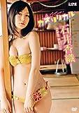 石井香織 カオリリカル [DVD]