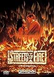 ストリート・オブ・ファイヤー (ユニバーサル・セレクション2008年第9弾) 【初回生産限定】 [DVD]