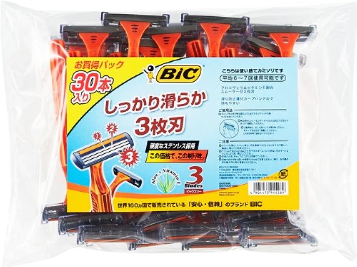 キャリア仕出しますモータービック BIC BIC3 3枚刃 使い捨てカミソリ シェーバー ひげそり ディスポ 30本入
