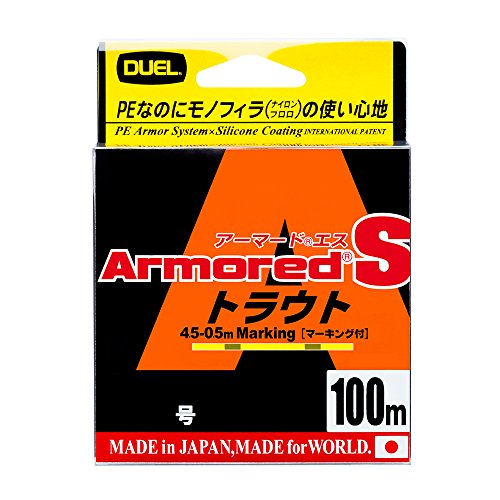 アーマード S トラウト 100m