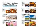 写真がもっと上手くなる デジタル一眼 撮影Q&A事典101 画像