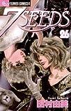 7SEEDS(26) (フラワーコミックスα)