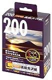 ナカバヤシ 写真用紙 インクジェット光沢紙 高級光沢紙 200枚 L判 JPPG-L-200