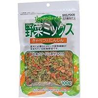 フジサワ ワンちゃんのおやつ 野菜ミックス 100g