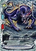 ヴィテス パープルダイヤドラゴン 並 バディファイト 不死身の竜神 bf-eb01-0037