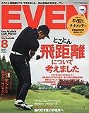 アディダス ポロシャツ EVEN 2017年8月号 Vol.106[雑誌](特別付録:EVENオリジナルナナメッティ)