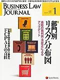 BUSINESS LAW JOURNAL (ビジネスロー・ジャーナル) 2015年 1月号 [雑誌]