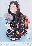 乃木坂46公式生写真 2018.July-�U 【佐々木琴子】 ゆかた 浴衣