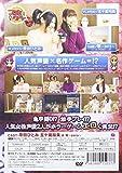 つれゲー Vol.14 原田ひとみ&五十嵐裕美×零~zero~ [DVD]